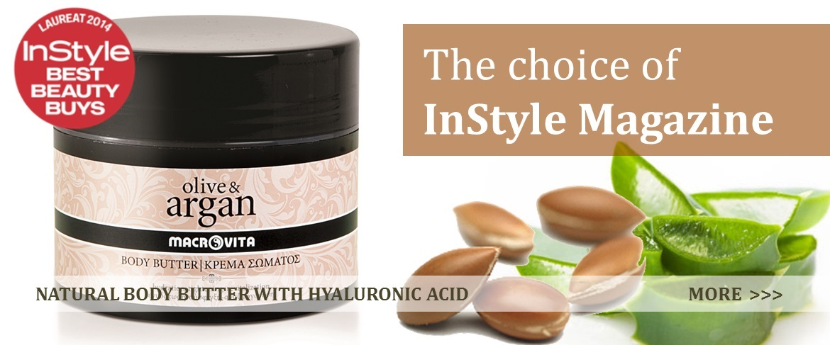MACROVITA Olive&Argan Body Butter - the choice of InStyle Magazine