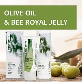 Enjoy MACROVITA OLIVE OIL and BEE ROYAL JELLY natural cosmetics!
